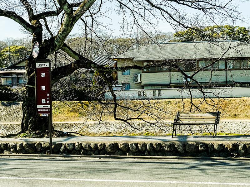 京都バス「御蔭橋」停留所