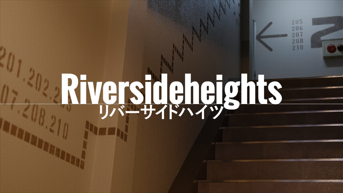 Riversideheights