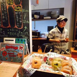 【卒業:木曜朝枠のお店紹介】揚げないドーナッツ「ドーナップ専門店」GINGA☆Bakery