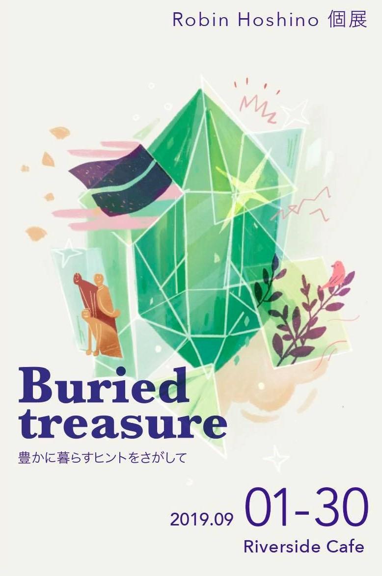 【9月の展示】Hoshino Robin Buried treasure-豊かに暮らすヒントをさがして-