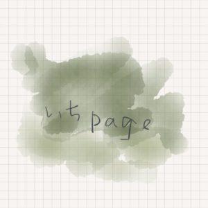 【日曜日昼枠のお店紹介】-いちpage-イングリッシュマフィンと珈琲